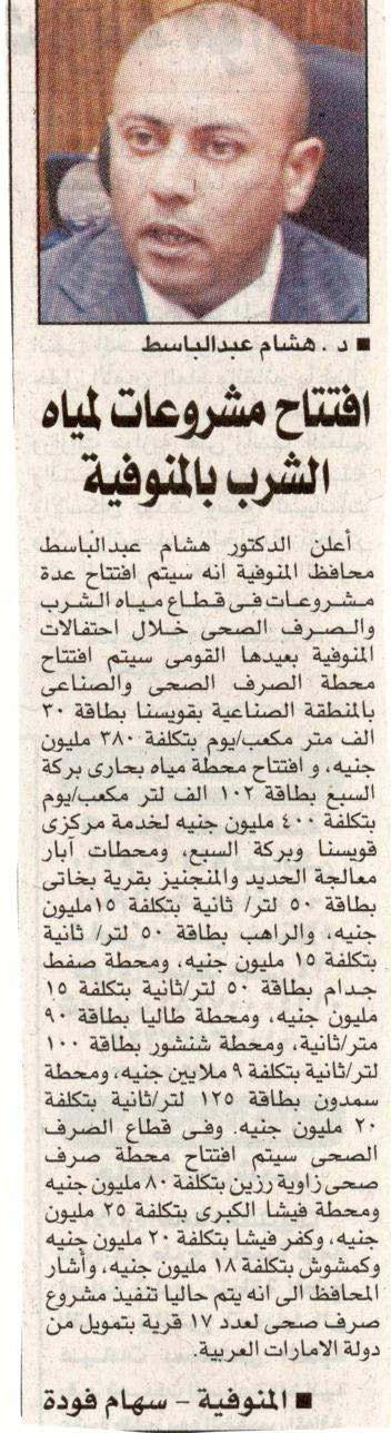 RANIAA4_2015-06-13_6