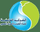 الشركة القابضة لمياه الشرب و الصرف الصحى Logo