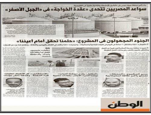 بناء أكبر محطة صرف صحي في الشرق الاوسط والثانية عالمياً في القليوبية .